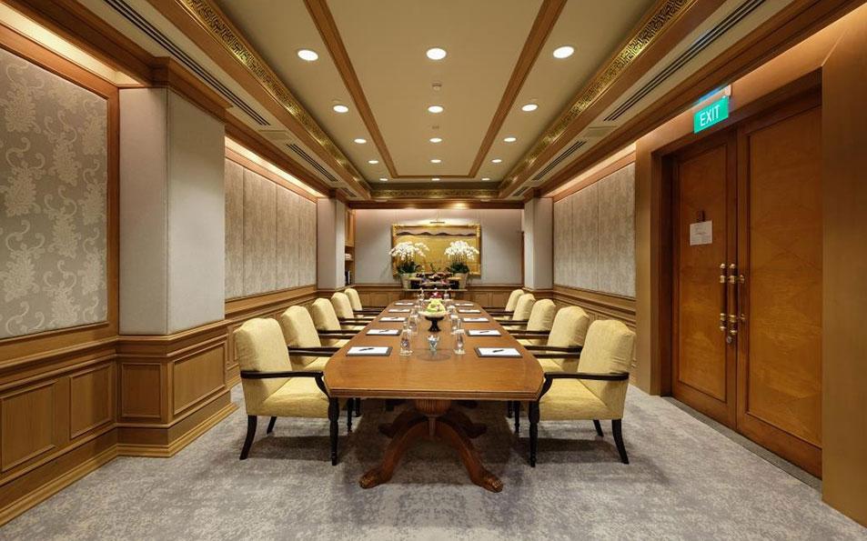Sadewa Board Room